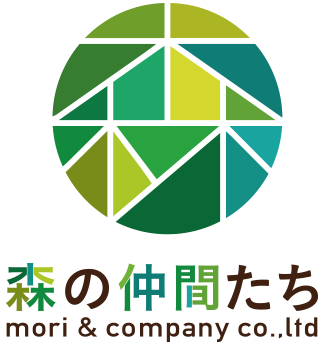 森の仲間たち mori & company co.,ltd